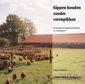 Keeping chickens without yard (in Dutch)